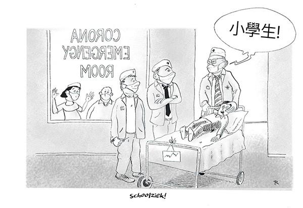 Colonaclisis! Cartoon Kinderen Medisch Ziekte